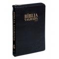 Bíblia Sagrada Mini - Ziper
