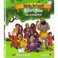 Bíblia BIlingue para Principiantes