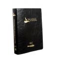 Bíblia de Estudo do Discípulo