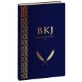 Bíblia King James Fiel 1611  -  Ultra Fina Azul