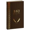 Bíblia King James Fiel 1611  -  Ultra Fina Marrom