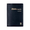 Bíblia c/ Letra Maior - Capa Vinil