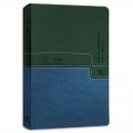 Bíblia NVI Bilíngue Português-Inglês - Capa Luxo Verde/Azul