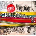 CD - Cantemos Nós Também