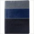 Bíblia Thompson - Azul e Cinza